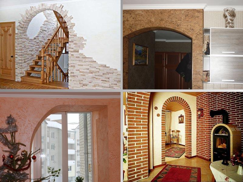 варианты отделки арки фото бесплатно широкоформатные обои