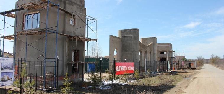 Изменение частей фасадов жилых домов